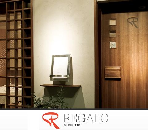 Regalo_dal_diritto.jpg