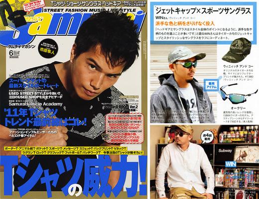 Samurai.06_2011.jpg