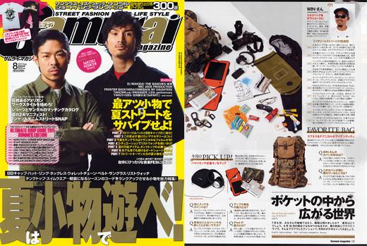 Samurai08.2011.jpg