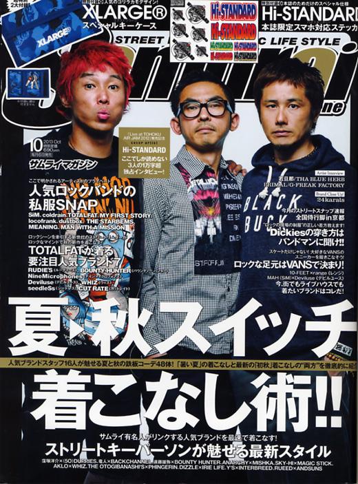 Samurai10.2013.jpg