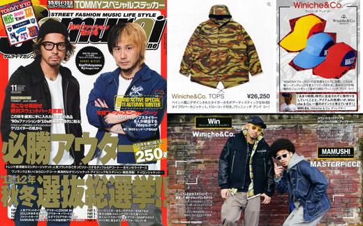 Samurai11.2011.jpg