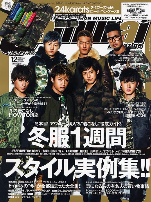 Samurai12.2013.jpg