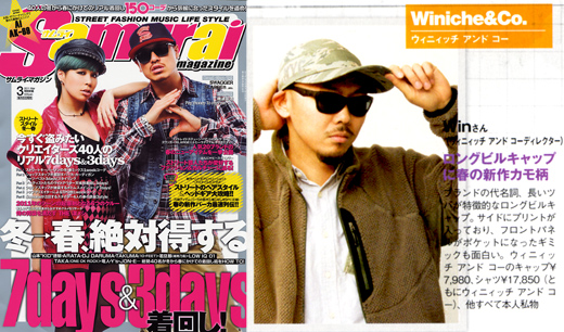 Samurai3_2011.jpg