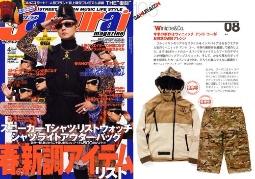 Samurai_04.2011.jpg