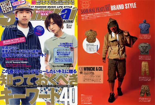 Samurai_05.2011.jpg