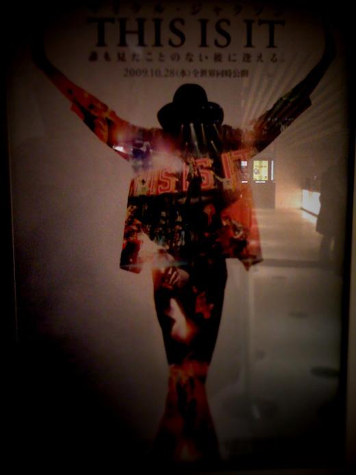 This_is_it_MJ.jpg