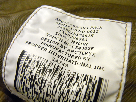 USMC_Backpack1.jpg