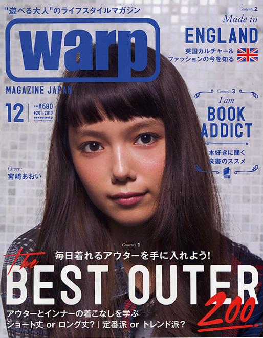 WARP12.2013.jpg