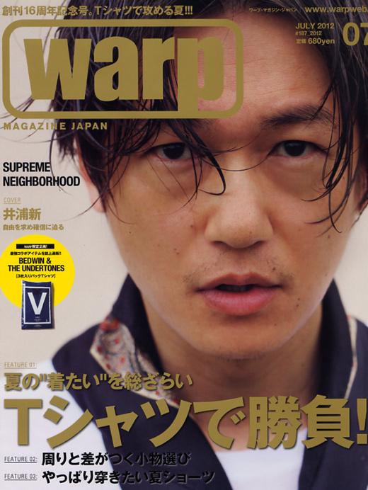 WARP_2012.07.jpg