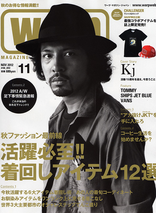 WARP_2012.11.jpg