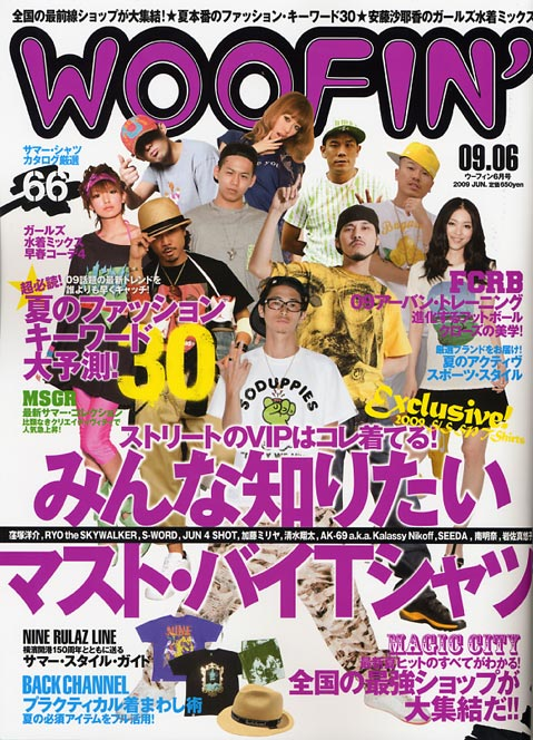 Woofin_06.jpg