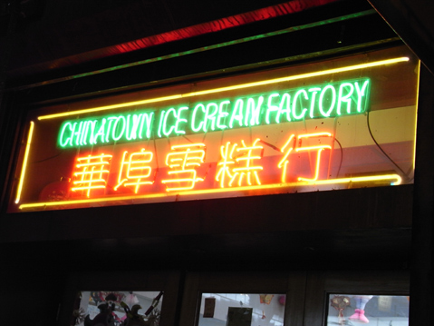 ice_creame_factory.jpg