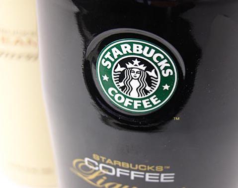 starbuck-coffee1.jpg
